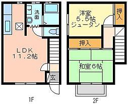 [テラスハウス] 埼玉県上尾市浅間台1丁目 の賃貸【/】の間取り