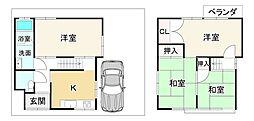 淀駅 650万円