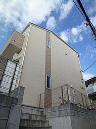 フルール井土ヶ谷[1階]の外観