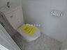 トイレ,1LDK,面積34.54m2,賃料4.7万円,札幌市営東西線 琴似駅 徒歩2分,JR函館本線 琴似駅 徒歩9分,北海道札幌市西区琴似一条4丁目1番10号