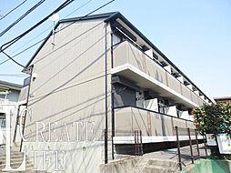 埼玉県さいたま市南区別所5の賃貸アパートの外観