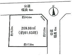 近鉄京都線 高の原駅 バス6分 精華桜が丘四丁目下車 徒歩4分