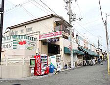 スーパーオオジ西難波店  305m