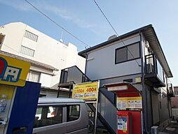 東京都大田区南六郷1丁目の賃貸アパートの外観
