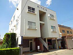 中込駅 5.5万円