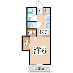 ニューヨークハイツ[105号室]の間取り