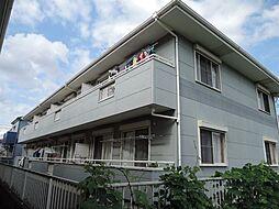 ファスト・ラフィーヌ[2階]の外観