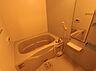 風呂,1LDK,面積45.06m2,賃料5.3万円,つくばエクスプレス つくば駅 5.4km,,茨城県つくば市大角豆