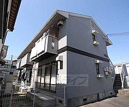 京都府京都市北区西賀茂今原町の賃貸アパートの外観