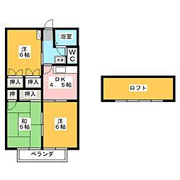 コスモハイツII[2階]の間取り