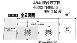 伊勢原市桜台5丁目