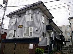北海道札幌市東区北十九条東13丁目の賃貸アパートの外観