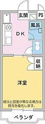 センチュリー秋桜[4階]の間取り
