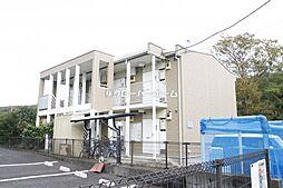 JR相模線 下溝駅 徒歩9分の賃貸アパート