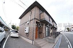 [テラスハウス] 兵庫県姫路市三条町1丁目 の賃貸【/】の外観