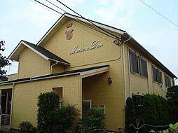 東京都小金井市前原町3丁目の賃貸アパートの外観