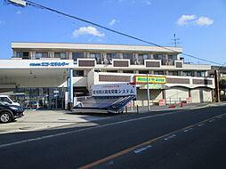 北野田駅 2.0万円