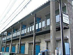 石栄コーポ[104号室]の外観