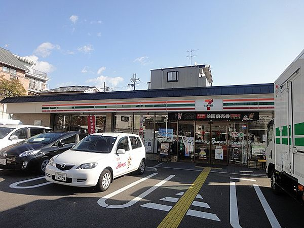 コンビニエンスストアセブン−イレブン 京都山ノ内赤山町店まで197m