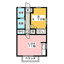 ドミールII[2階]の間取り