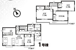 馬橋駅 3,180万円