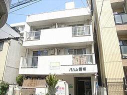 パルム須崎[3階]の外観