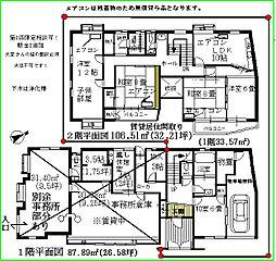 佐々木貸家[1階と2階の一部号室]の間取り