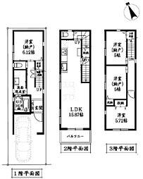 兵庫駅 3,580万円