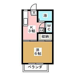 アネックス新坂[1階]の間取り
