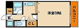 ロイヤルステージ[2階]の間取り