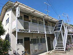 いわき駅 3.0万円