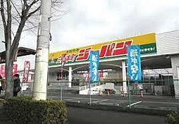 兵庫県三田市中央町の賃貸アパートの外観