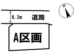 分譲地 上田市五加IV(全3区画)
