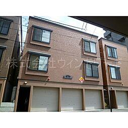 北海道札幌市中央区北五条西18丁目の賃貸アパートの外観