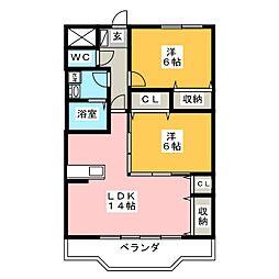 Royal Grande Sakura[3階]の間取り