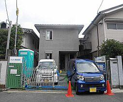 京都府京都市北区紫竹上芝本町の賃貸アパートの外観