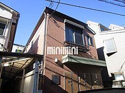東京メトロ丸ノ内線 西新宿駅 徒歩15分
