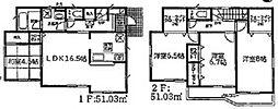 新築戸建 Cradle garden 富士市柳島第1全3棟