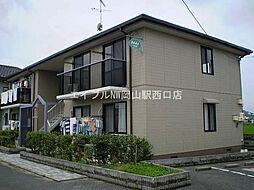 岡山県岡山市中区中井の賃貸アパートの外観