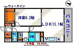 コンフォート千里中央 3階1SLDKの間取り