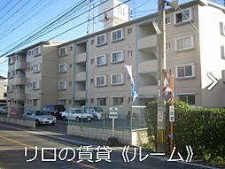 篠栗線 原町駅 徒歩12分