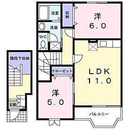 エスポアール II[2階]の間取り