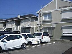 City kinomoto[201号室]の外観