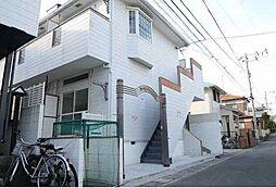 鴨宮駅 2.8万円