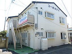 コーポカナイ[102号室]の外観