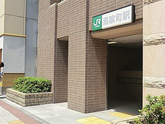JR馬喰町駅