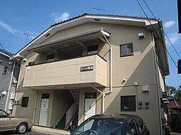 東京都国分寺市光町1丁目の賃貸アパートの外観