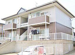 リバーサイドホーム[2階]の外観