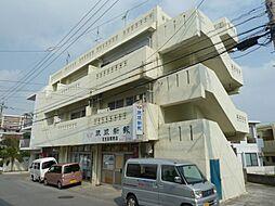 沖縄都市モノレール 首里駅 徒歩9分