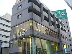 リヴィックスマンション[5階]の外観